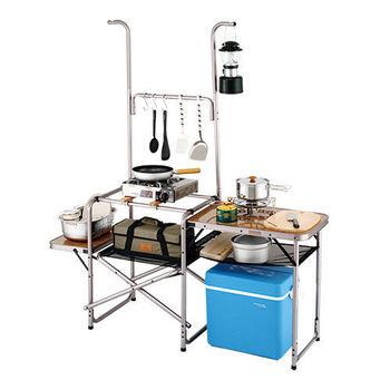 高級鋁合金木紋行動料理桌 OWN175T 戶外 露營