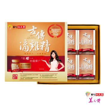 侯佩岑代言 古傳滴雞精(60mlx6瓶/盒)x1