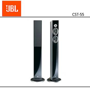 【JBL】家庭劇院兩音路時尚落地式喇叭 CST-55