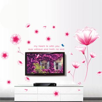 窩自在★DIY無痕創意牆貼/壁貼-絢爛粉花朵_AY9184