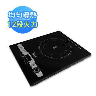 【歌林】觸控式微晶電陶爐(KCS-MN1205T)
