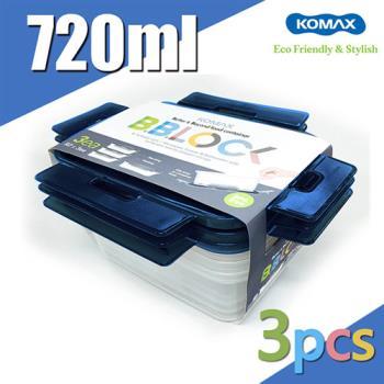 【韓國KOMAX】B.B.LOCK 長形堆疊保鮮盒3入組720ml-72893