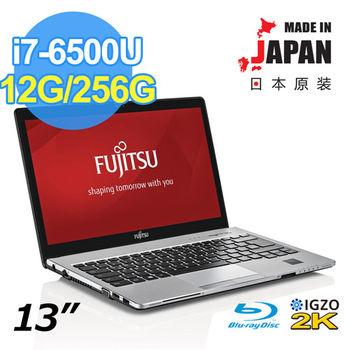 Fujitsu 富士通 LIFEBOOK S936 13.3吋2K i7-6500U 日本原裝旗艦商務 (S936-PB722)
