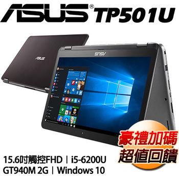 ASUS 華碩 TP501UB-0021A6200U 15.6吋FHD i5-6200U 獨顯NV940 2G 360度翻轉觸控筆電