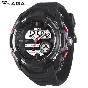 JAGA 捷卡 AD1014-A blink 捍衛雄風雙顯多功能電子錶-黑