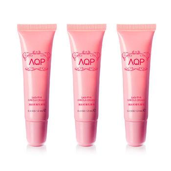 AQP水通道 清純粉嫩乳暈霜 12ml(3入)