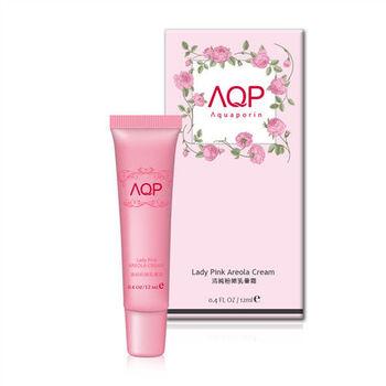 AQP水通道 清純粉嫩乳暈霜 12ml