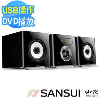 快-SANSUI山水數位式DVD/DivX/USB音響組(MS-615)