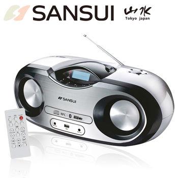 快-SANSUI山水藍芽/廣播/USB/MP3/CD/AUX手提式音響(SB-99N)