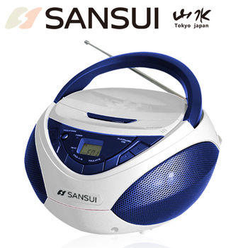 快-SANSUI山水廣播/CD/MP3/AUX手提式音響(SB-85N)