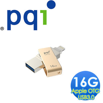 PQI 勁永 iConnect mini OTG 16GB USB 3.0+ Lightning蘋果專用迷你金屬隨身碟(金)
