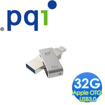 PQI 勁永iConnect mini OTG 32GB USB 3.0+ Lightning蘋果專用迷你金屬隨身碟(鐵灰)