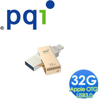 PQI 勁永iConnect mini OTG 32GB USB 3.0+ Lightning蘋果專用迷你金屬隨身碟(金)