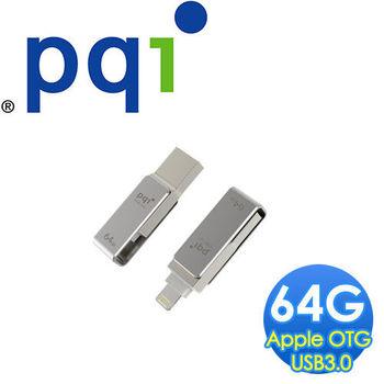 PQI 勁永 iConnect mini OTG 64GB USB 3.0+ Lightning蘋果專用迷你金屬隨身碟(鐵灰)