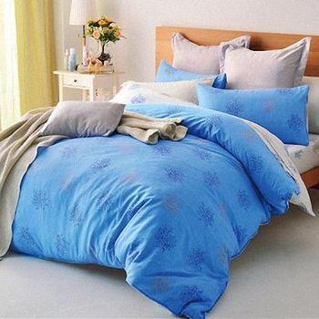 『Love City 寢城之戀』精梳純棉 雙人加大七件式兩用被床罩組(自由風情)