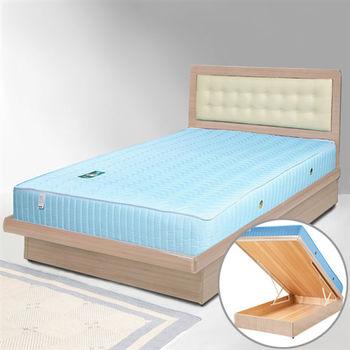 Homelike 艾凡3.5尺掀床組+獨立筒床墊-單人(二色任選)