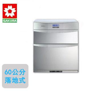 【櫻花Sakura】 Q-7593L-落地式烘碗機(臭氧殺菌+強化玻璃)(60CM)
