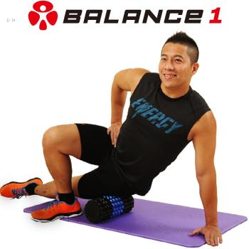 【BALANCE 1】瑜珈滾輪-更換式冷熱敷袋 (台灣製造-專利證書)