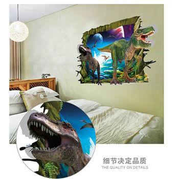 窩自在★DIY無痕創意牆貼/壁貼-3D恐龍來了_AY9265