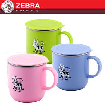 【斑馬 ZEBRA】兒童不鏽鋼附蓋小水杯/馬克杯-250ml