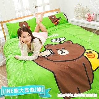 【ALICE愛利斯】熊大.綠-LINE 熊大旅遊紀念款 - 雙人加大四件式-薄床包被套組