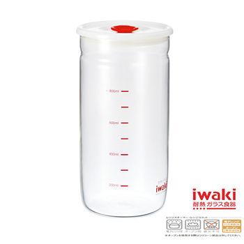【iwaki】玻璃密封罐 1L(細長款)