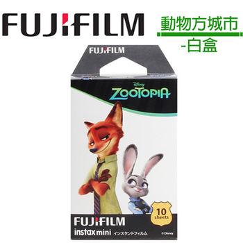 [3盒裝]FUJIFILM instax mini 拍立得底片(動物方城市-白盒)