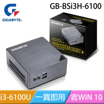 GIGABYTE 技嘉 GB-BSi3H-6100 F2 一買即用 已安裝WIN10