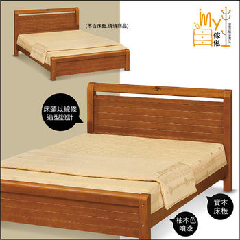【MY傢俬】橫紋簡約柚木色5尺實木雙人床架(不含床墊)