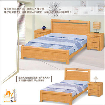 【MY傢俬】橫紋簡約檜木色5尺實木雙人床架(不含床墊)
