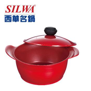 《西華Silwa》西華炫風鑄造湯鍋 24cm