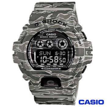 CASIO卡西歐 G-SHOCK多層次超大錶徑虎紋迷彩錶 GD-X6900CM-8