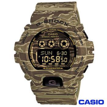 CASIO卡西歐 G-SHOCK多層次超大錶徑虎紋迷彩錶 GD-X6900CM-5