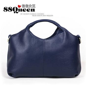 【88Queen❤包包女王】真皮★時尚編織提把波士頓包-寶藍色