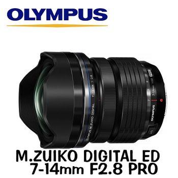 Olympus M.ZUIKO DIGITAL ED 7-14mm F2.8 PRO (平輸)