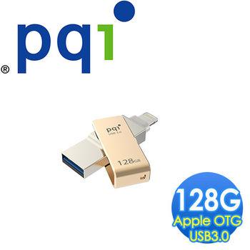 PQI 勁永 iConnect mini OTG 128GB USB 3.0+ Lightning蘋果專用迷你金屬隨身碟 (金)