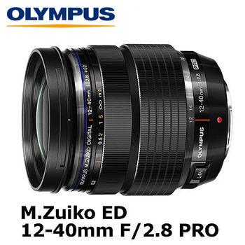OLYMPUS M. ZUIKO 12-40mm F2.8 變焦鏡 (平輸) 彩盒
