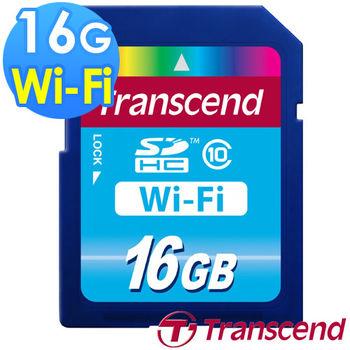 【Transcend 創見】16G SDHC wifi class10 無線傳輸記憶卡