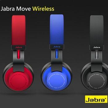 Jabra Move Wireless  無線藍牙立體聲耳罩式耳機