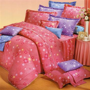艾莉絲-貝倫 幸運小草(5.0x6.2呎)四件式雙人(高級混紡棉)鋪棉涼被床包組(粉紅色)