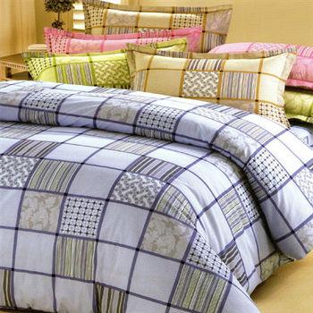 艾莉絲-貝倫 恬靜生活(5.0x6.2呎)六件式雙人(高級混紡棉)鋪棉床罩組(藍色)