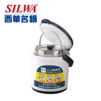 《西華Silwa》5L燜燒鍋