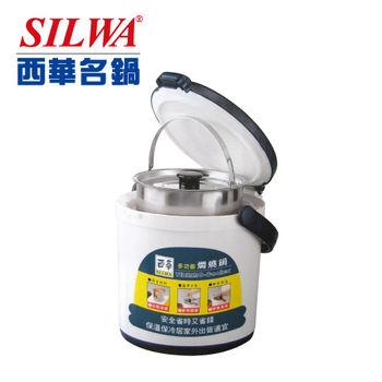 《西華Silwa》2L燜燒鍋