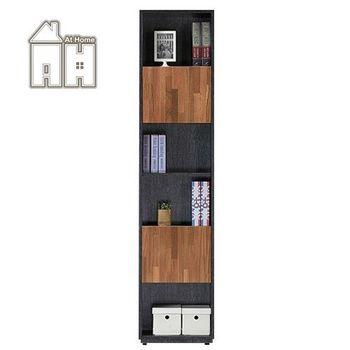 【AT HOME】布拉格1.35尺柚木雙色二門書櫃