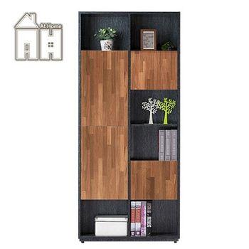 【AT HOME】布拉格2.7尺柚木雙色左長門書櫃
