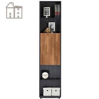 【AT HOME】布拉格1.35尺柚木單門書櫃