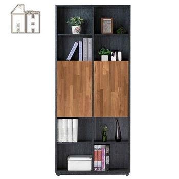 【AT HOME】布拉格2.7尺柚木二門書櫃