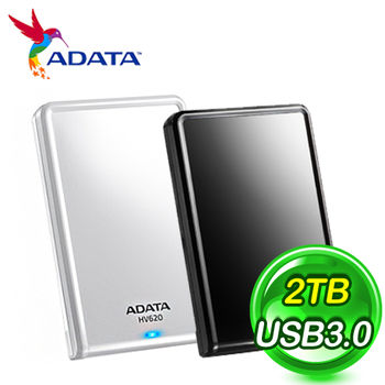 ADATA 威剛 HV620 2TB USB3.0 2.5吋行動硬碟《雙色任選》
