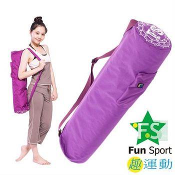 【Fun Sport】立樂沛。瑜珈墊專業背袋
