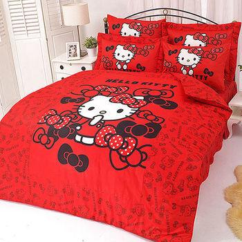 【享夢城堡】HELLO KITTY 我的小可愛系列-雙人純棉床包涼被組(粉)(紅)